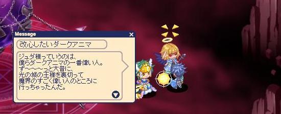 んちゅ5.jpg