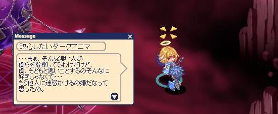 んちゅ7.jpg