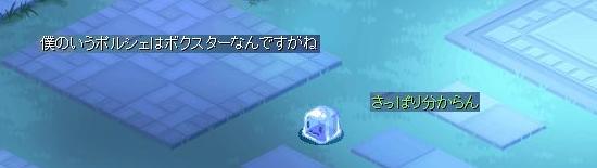 アナザー2へ12.jpg