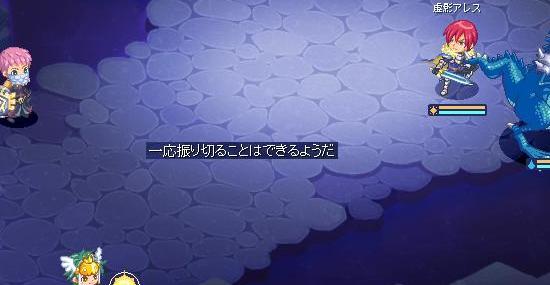 アナザー4へ19.jpg