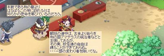 アマガハラ スタート21.jpg