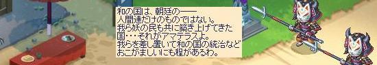 アマガハラ スタート22.jpg