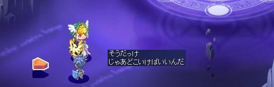 アンビシャスの野望31.jpg