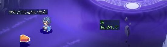 アンビシャスの野望33.jpg