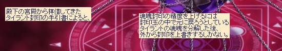 アンビシャスの野望84.jpg