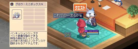 イベントクエスト【アナザ・ハロウ】7.jpg