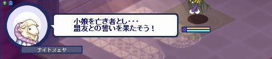 エミリー46.jpg