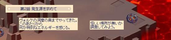 エーテル狙い10.jpg