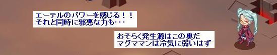 エーテル狙い11.jpg