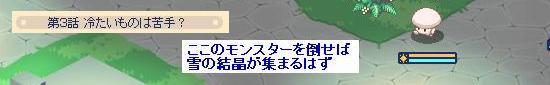 エーテル狙い13.jpg