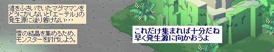 エーテル狙い14.jpg
