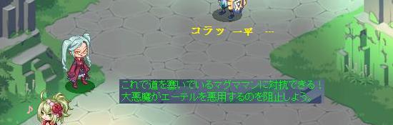 エーテル狙い15.jpg
