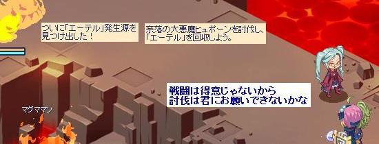 エーテル狙い17.jpg