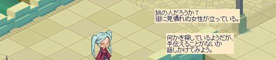 エーテル狙い2.jpg
