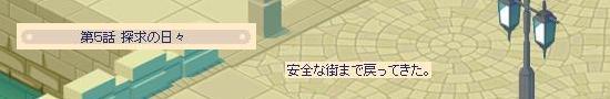 エーテル狙い22.jpg