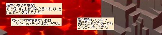 エーテル狙い25.jpg