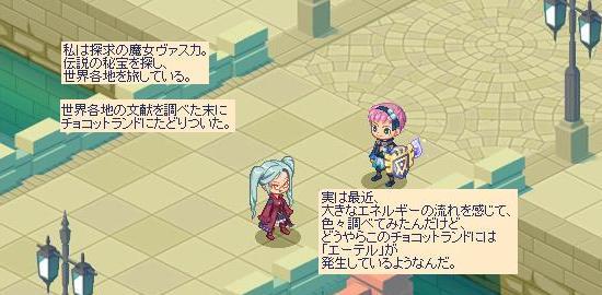 エーテル狙い3.jpg
