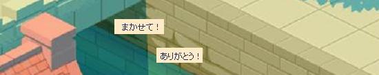 エーテル狙い6.jpg