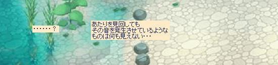 カイロウ8.jpg