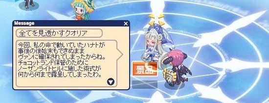 クオリアラスト3.jpg