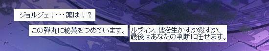 クスリの準備11.jpg