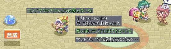 クラゲ×6 1.jpg