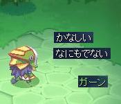 クラゲ×6 11.jpg