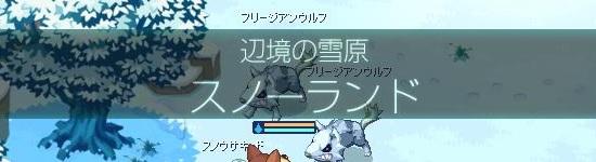 クロザーノン復活の噂10.jpg