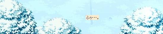 クロザーノン復活の噂13.jpg