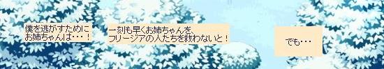 クロザーノン復活の噂15.jpg