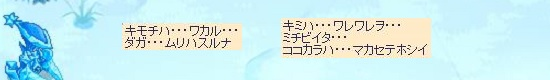 クロザーノン復活の噂16.jpg