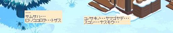 クロザーノン復活の噂18.jpg