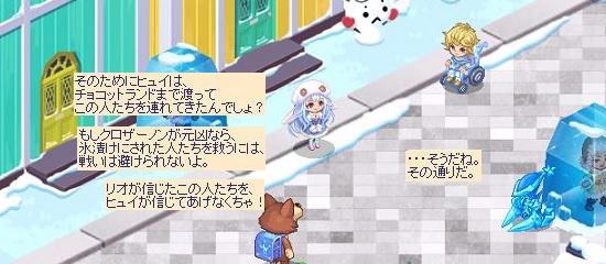 クロザーノン復活の噂8.jpg