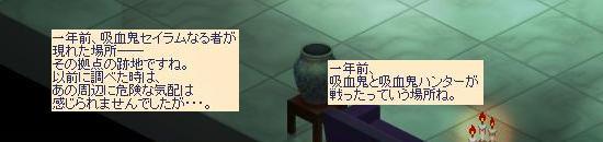 クロネコの訴え8.jpg