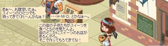 ケッタマシン11.jpg