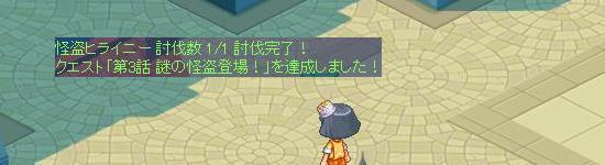 ケッタマシン33.jpg