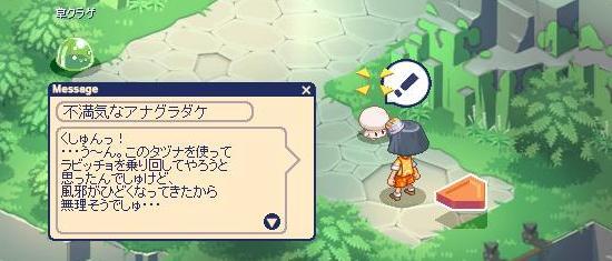 ケッタマシン60.jpg