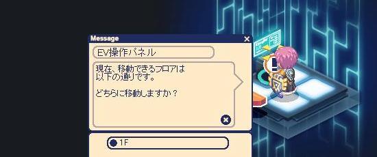 コロニー12.jpg