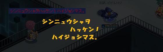 コロニー29.jpg
