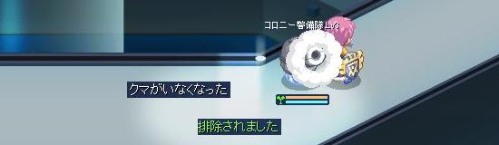 コロニー30.jpg