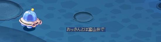 コロニー43.jpg