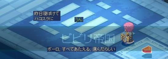 コロニー48.jpg