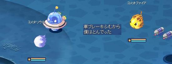コロニー63.jpg