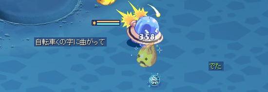コロニー64.jpg