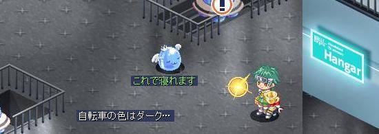 コロニー66.jpg