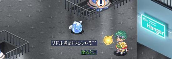コロニー69.jpg