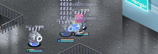 コロニー8.jpg