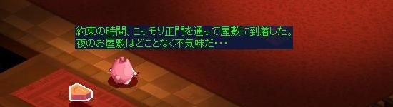 サプライズ準備11.jpg