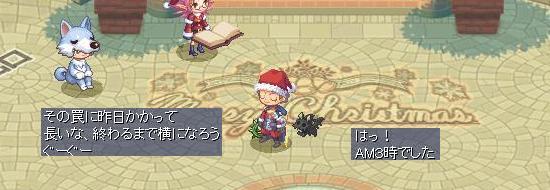 サンタ服2.jpg