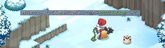 サンタ服5.jpg